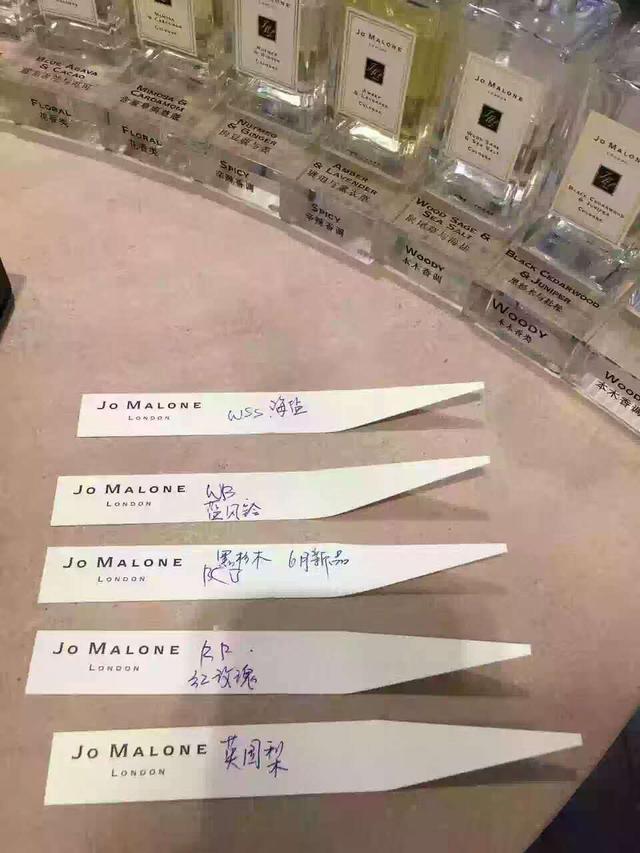 祖馬龍香水香味大比拼。哪一款才是你勾引老公的秘密武器? - 每日頭條