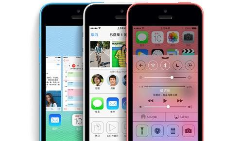 iPhone的「勿擾模式」開啟了以後 - 每日頭條