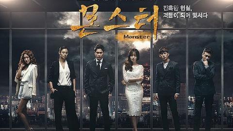 鄰家律師趙德浩09集收視奪冠 韓劇怪物09集收視率8.1% - 每日頭條