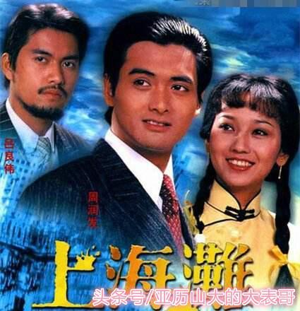 最受海外歡迎的中國十大電視劇。你都看過嗎? - 每日頭條