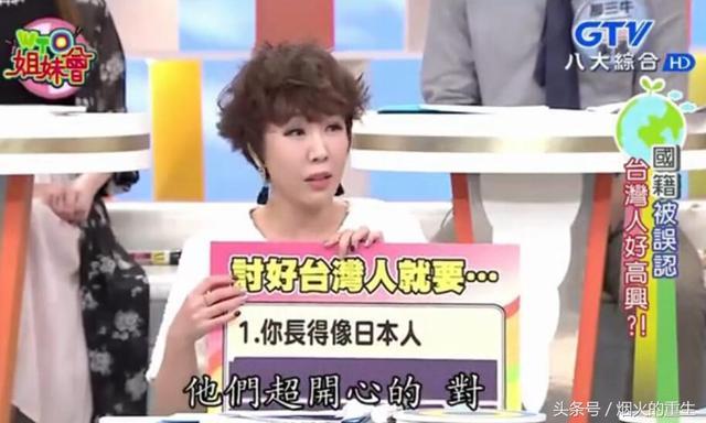 韓國人說臺灣人聽到這些就會很開心 - 每日頭條