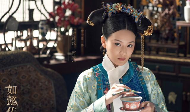 如懿傳:貴妃將皇后與自己所做惡事告知皇上,被厭棄後病入膏肓 - 每日頭條
