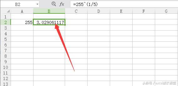 Excel如何開方? - 每日頭條