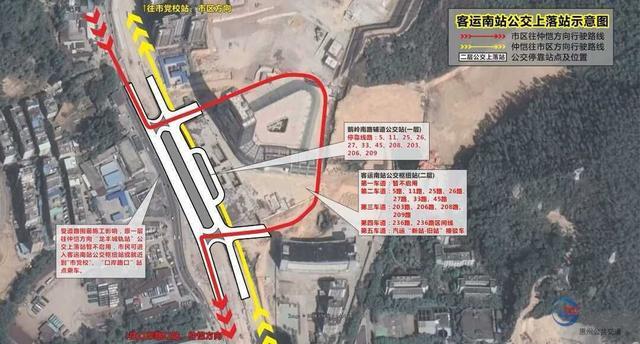 惠州市客運南站即將啟用。這份公交的士換乘指引請收好! - 每日頭條