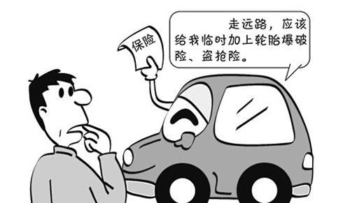 新手開車買什麼汽車保險合適? - 每日頭條