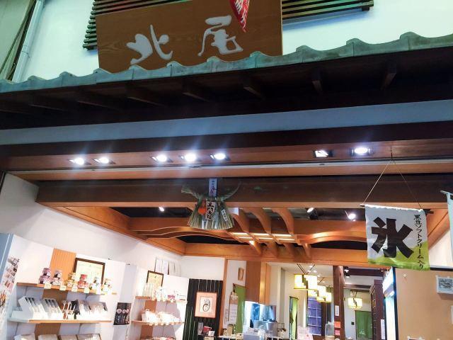 在有400年歷史的京都錦市場 有什麼可以吃? - 每日頭條