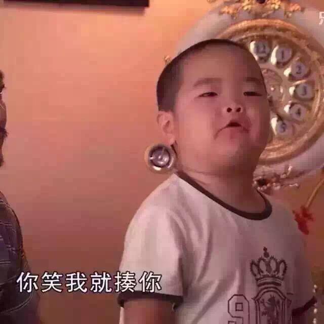 《鄉村愛情》中王小蒙領養的孩子謝騰飛,如今長大了一點 - 每日頭條