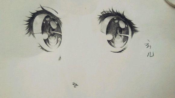 眼睛手繪教程,十分鐘讓你學會畫一雙動人的雙眼! - 每日頭條