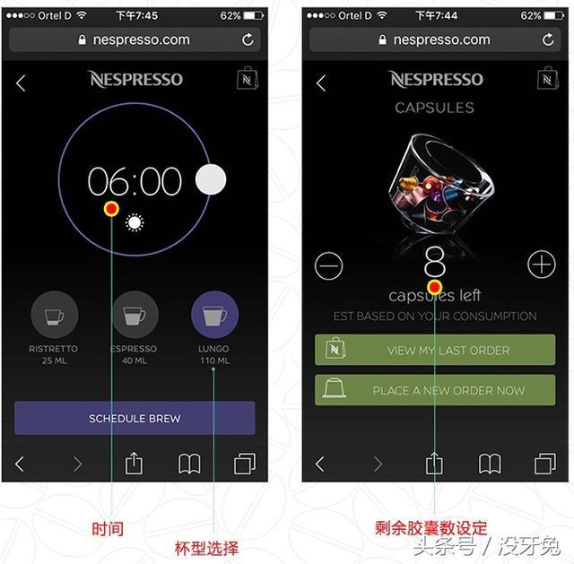 深圳APP開發:智能咖啡機APP開發方案 - 每日頭條