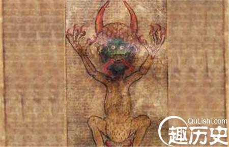 中世紀的黑暗傳說:探秘「惡魔聖經」 - 每日頭條