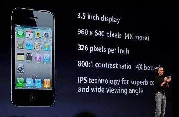 網聚你我 5G手機和4G手機有何不同:能否兼容4G網。資費會更貴嗎 - 每日頭條