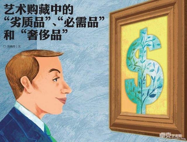 恩格爾係數說:中國已成強國,一分鐘讓你秒懂什麼是恩格爾係數 - 每日頭條