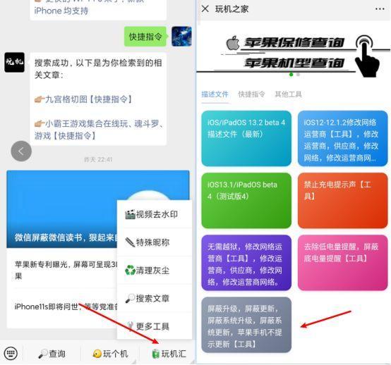 iOS 13.2越獄成功,iOS 13.1.3或支持A12/13越獄 - 每日頭條