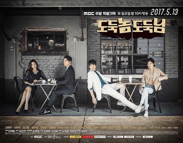 170428 徐賢主演MBC新劇《小偷,小偷先生》宣傳公開 5月13日正式播出 - 每日頭條