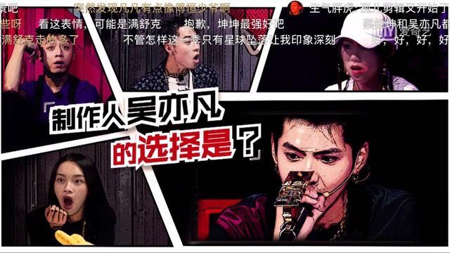 《中國新說唱》小老弟Jason終離場,網友卻為他抱不平原因在這裡 - 每日頭條