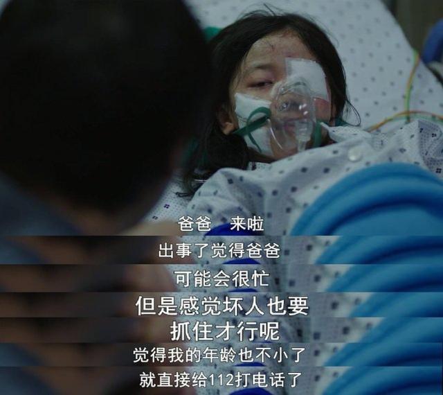 《素媛》丨韓國真實事件改編,一個看了讓人悲憤的電影! - 每日頭條
