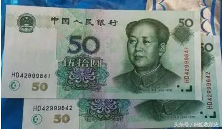 深圳女子收藏的50元紙幣,真沒想到這麼值錢了 - 每日頭條