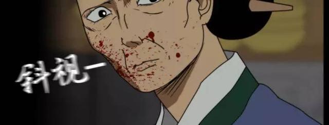 韓國恐怖漫畫《薔花紅蓮傳》惡毒的繼母 - 每日頭條
