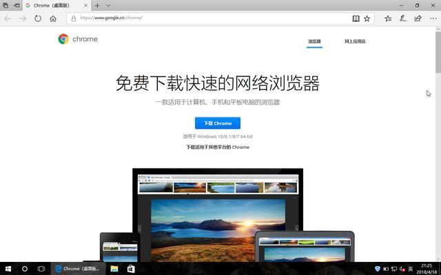 Google Chrome瀏覽器能自動將各國語言網頁翻譯成中文 - 每日頭條