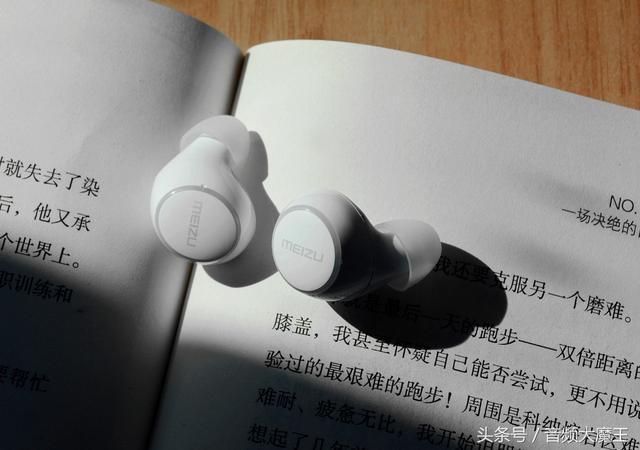 耳朵里的白珍珠,可觸碰之真無線 魅族POP藍牙耳機評測 - 每日頭條