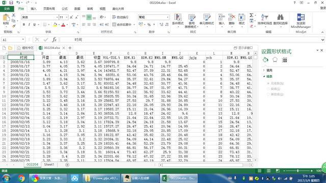 用EXCEL就可以搞定複雜的數據分析(二) - 每日頭條