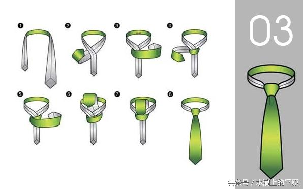 18種領帶打法。簡單易學!(圖) - 每日頭條