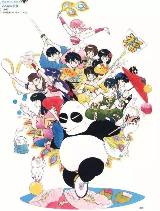 在日本漫畫界,她的作品是唯一有實力和《龍珠》叫板的 - 每日頭條