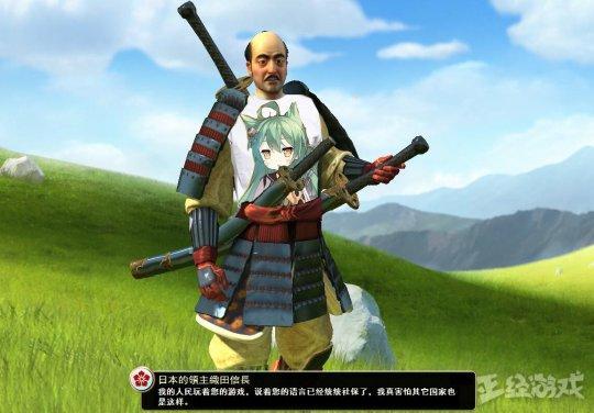 國產遊戲太爭氣了!不僅掙了日本人不少錢。還讓他們自學起中文了 - 每日頭條