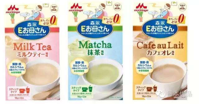懷孕千萬別亂吃!最適合準媽媽吃的日本營養品都在這兒! - 每日頭條