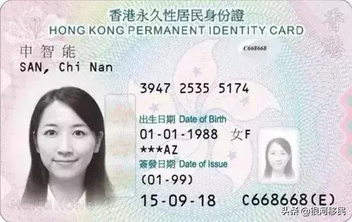 持香港特區護照可以免簽哪些國家? - 每日頭條