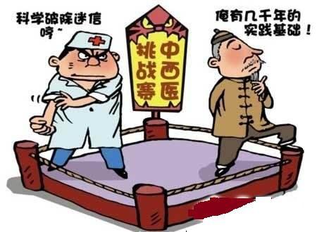中醫,西醫治腎病,誰更有效?終於有醫生站出來解釋了! - 每日頭條