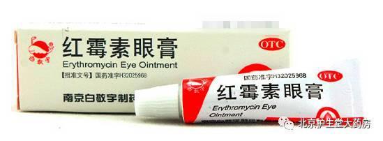 紅黴素軟膏這麼好,患者如何評價這個藥? - 每日頭條
