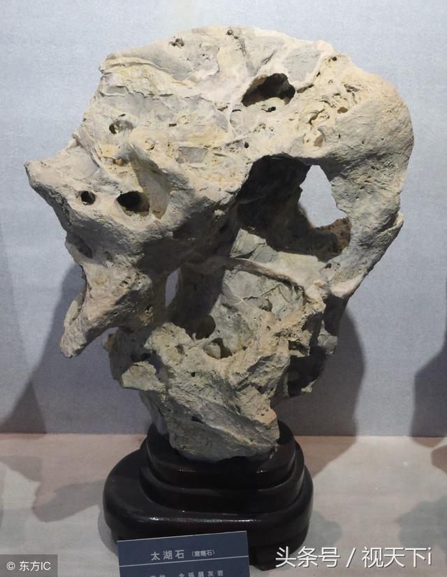 這種窟窿石玲瓏剔透,是中國古代四大奇石之一,皇家園林少不了 - 每日頭條