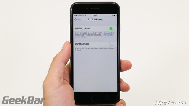 注意。你的iPhone可能被「六個0」破解! - 每日頭條