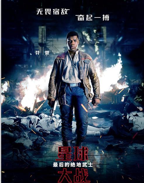 星球大戰最後的絕地武士回顧視頻角色海報年輕主角面臨不同宿命 - 每日頭條