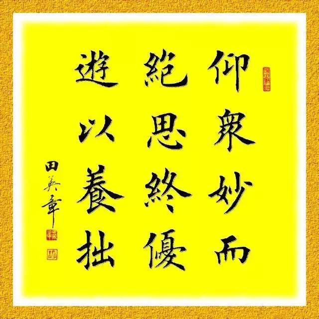 楷書技法系列|「卩」偏旁字書寫技巧 - 每日頭條