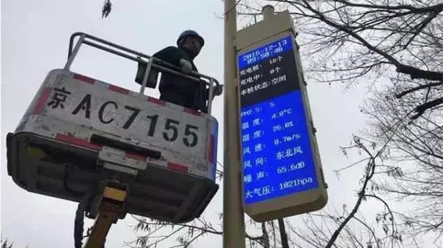 大首都的路燈能充電能上網? - 每日頭條