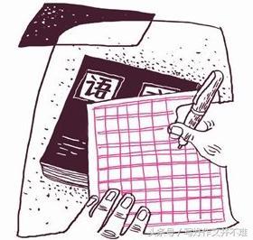 你會寫「給遠方小朋友的一封信」嗎? - 每日頭條