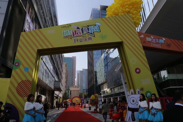 城市更新|筍崗成深圳商業新地標 - 每日頭條