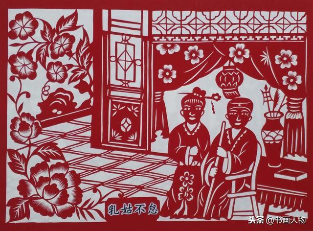 中華美德孝文化 - 每日頭條