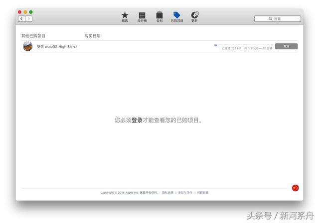 如何下載macOS High Sierra 10.13.5(17F77)的完整安裝包 - 每日頭條
