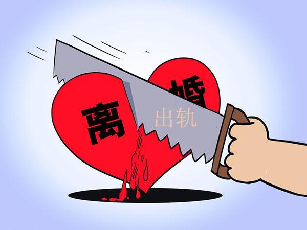 專家警示:夫妻間必須立刻停止6個作死行為,否則尖銳濕疣終身不愈 - 每日頭條