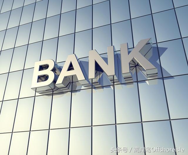 BVI公司如何在香港開設銀行帳戶呢? - 每日頭條