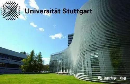 德國TU9名校——斯圖加特大學 - 每日頭條