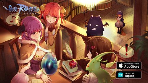 仙境傳說RO手游「寵物情人」滿級萌寵華麗登場! - 每日頭條