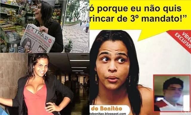 巴西妓女 - 每日頭條