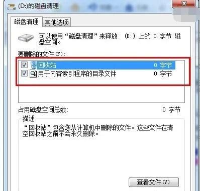 電腦開機慢怎麼辦?如何解決電腦開機慢問題 - 每日頭條