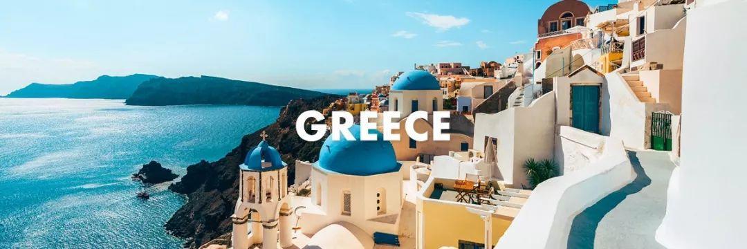 去希臘,這一篇就夠——必收藏貼! - 每日頭條