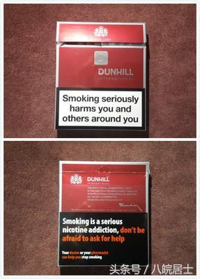 這些國外香菸風靡世界,愛煙的你抽過哪幾款? - 每日頭條
