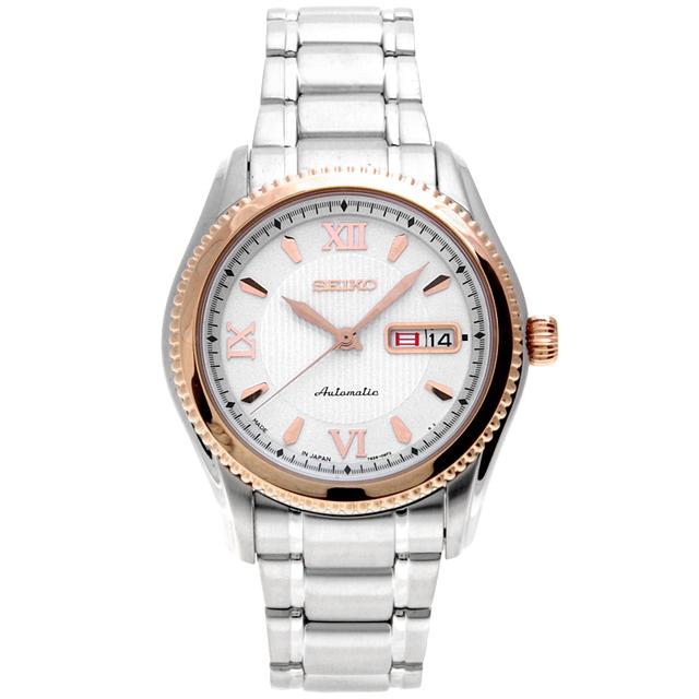 精工手錶價格怎麼樣?2000元的精工手錶你值得擁有 - 每日頭條